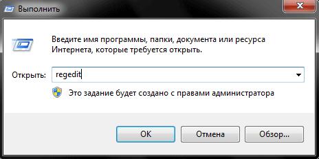 Как ускорить Windows