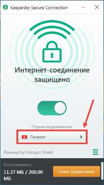 Украина заблокировала ВК, Яндекс, Мэйл.Ру